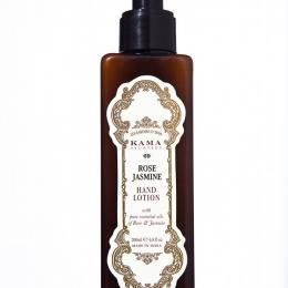 This Valentine's, give the gift of love with Kama Ayurveda.