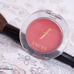 Faces Glam On Blush Coral Pink Review, Swatches & Price