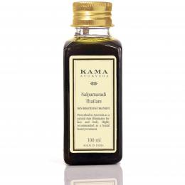 Pamper yourself with indulgences from Kama Ayurveda!