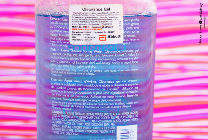 Avene Cleanance Soapless Face Wash Gel Review & Ingredients