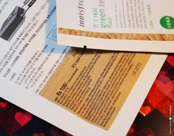 Best Innisfree Product Sheet Mask Price India
